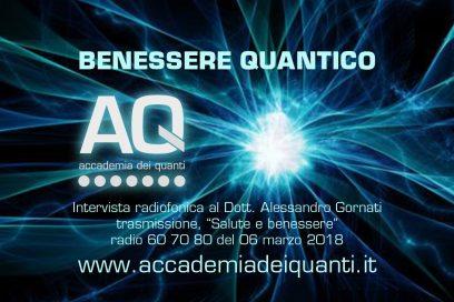 Benessere Quantico